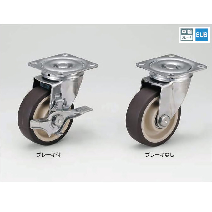 LAMP スガツネ工業ステンレス鋼製キャスター SUS-SJ型 プレートタイプSUS-SJ100-NWB 200-134-233耐荷重 kgf :120 ブレーキなし車輪:ポリアミド ベアリング入り