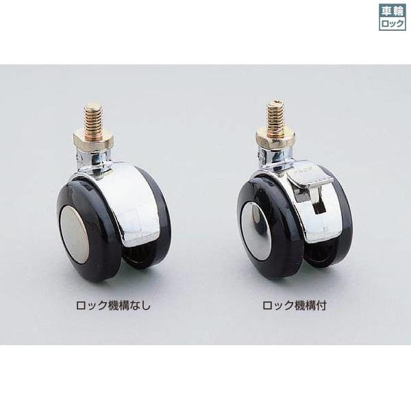 ロック機構付き なし 車輪径2タイプ 取付ねじ外径3タイプの合計12タイプをご用意しております お好きなタイプをお選び下さい LAMP スガツネ工業キャスター DB型 DS型 ねじ込みタイプDS-50-8 購買 200-943-865車輪径: 人気激安 8 クロムめっき M10本体 車輪 ポリアミド ロック機構なし取付ねじ外径: W3 PA 50.5 M8