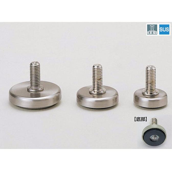 アジャスター本体は約10°の首振り機構を持っています 販売実績No.1 荷重がかかった状態でも本体を手で廻して高さ調整が行えます LAMP 完全送料無料 スガツネ工業ステンレス鋼製アジャスター MKRS型 首振り機構付MKRS-40M10 200-141-330耐荷重kgf: 80 エラストマー 底部 取付ねじ外径: W3 8本体 M10 ステンレス鋼 TPO