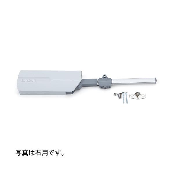 送料無料(一部地域を除く) オリジナルメカニズム《ラプコン》を搭載した リフトアシスト フリーストップ 無料サンプルOK ソフトダウン機能を持ったステーです LAMP スガツネ工業ラプコンステー SLS-ELAN型品番 SLS-ELAN-MLS注文コード 180-015-490アルミニウム合金 4.90~ 1本 右用 左用機種 m 7.35 ABS樹脂 M N