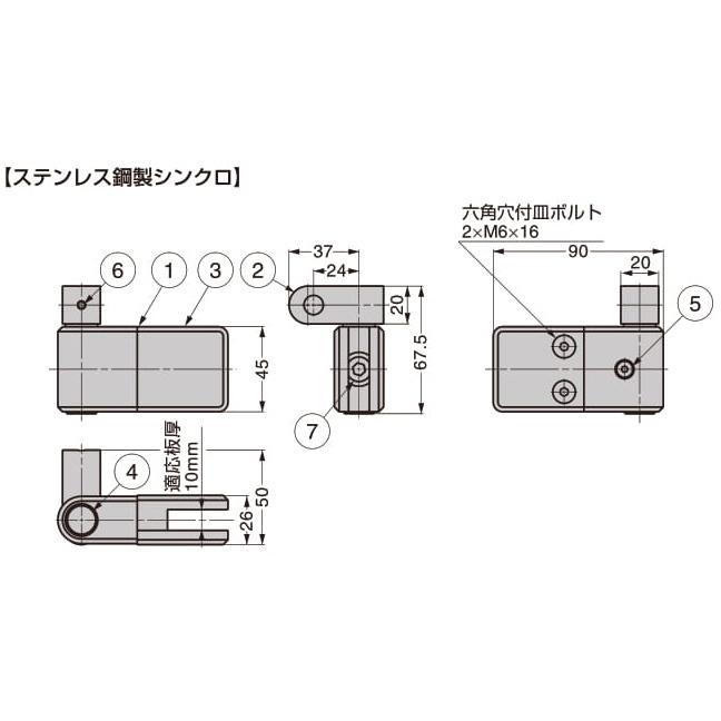LAMP スガツネ工業ガラスルーバー 金物 GR型 ステンレス鋼製シンクロ品番 GR-004注文コード 270-022-232材料 ステンレス鋼(SUS304)仕上 サテン仕上