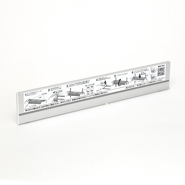 希望者のみラッピング無料 感謝価格 棚柱AP-DM型に取り付けて 様々なオプション品が掛けられるプレートです LAMP スガツネ工業棚柱収納システム用プレート AP-SP型アルミ製棚柱 AP-DM型用品番 AP-SP345-SL注文コード ブラケット 120-036-233材料 付棚柱収納システム 2ヶ AP-S型 アルミニウム合金仕上 シルバーアルマイト処理エンドキャップ