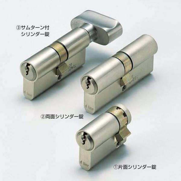 プロファイルシリンダー錠は 欧州においてシリンダー錠のスタンダードとして広く普及しています 国内普及型錠と比べて非常に優れた防犯構造をしています LAMP スガツネ工業d line 捧呈 プロファイルシリンダー錠 14E5型 260-060-967別番 モーティス 同番仕様 ケースロック用品番 両面シリンダー錠 14E5-KD-RDZ-3131注文コード 超特価