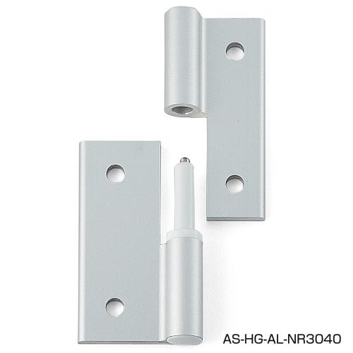 摺動部と軸の端を樹脂でカバーしているため 金属同士の接触による摩耗 金属粉の飛散を防止します 半導体製造関連 アルミフレーム 住設などに LAMP スガツネ工業アルミ合金製抜き差し丁番 AS-HG-AL-N型品番 現金特価 AS-HG-AL-NR3040注文コード H 左用 2ヶ 170-018-213仕様 右用W1 8※本品は扉1枚に対し2ヶまたは3ヶ必要です 63耐荷重kgf 57 必要な数をご注文ください 今ダケ送料無料