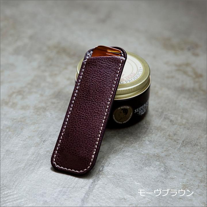 【限定製作】ウルバーノ レザーコームケース