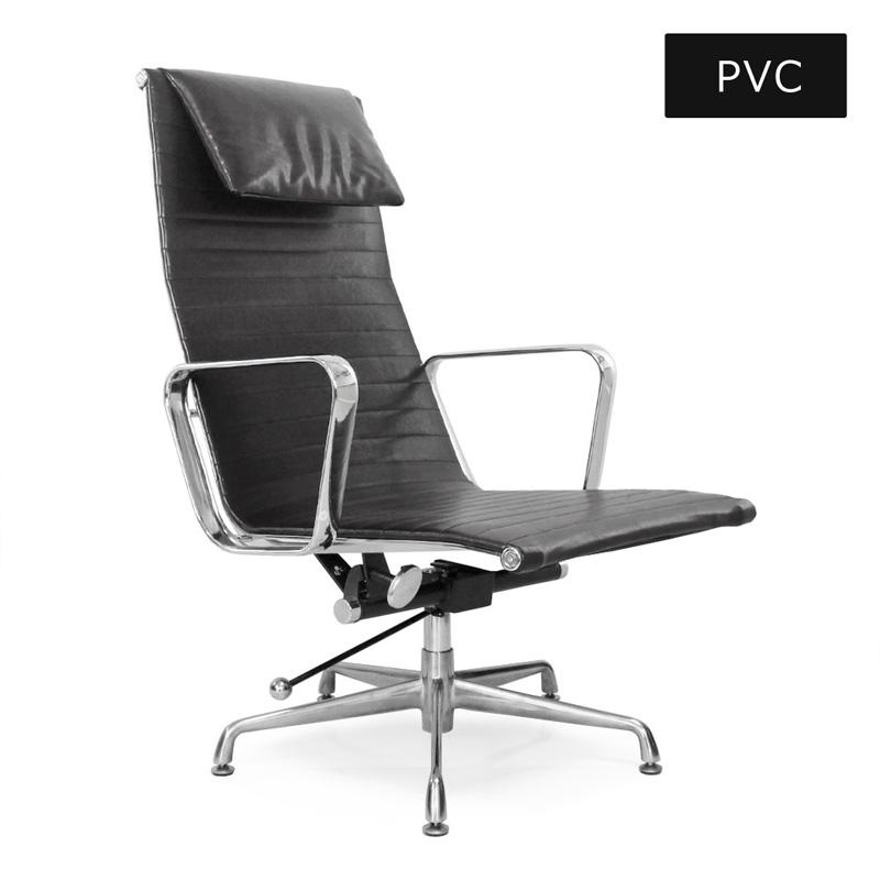 【アウトレット】イームズ アルミナムチェア ラウンジチェア ソフトレザー ブラック | 合成皮革 | Eames Aluminum Lounge Chair(送料S)1605