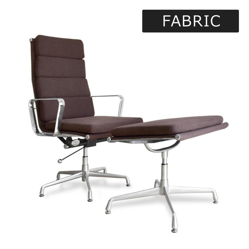 【アウトレット】イームズアルミナムチェア ソフトパッド ラウンジチェア&オットマンセット ファブリック ブラウン   Eames Aluminum Soft Pad Lounge Chair and Ottoman(送料S)1663