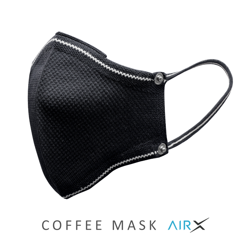 コーヒーマスク(エアーX)洗える立体布マスク