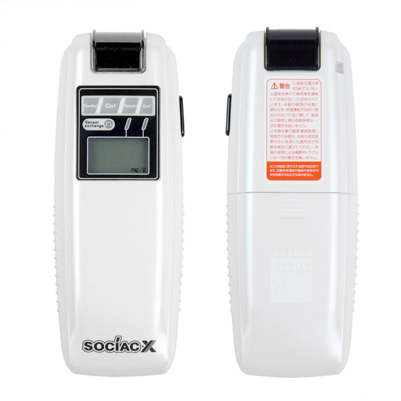 アルコール検知器,ソシアック,SC103,SC202,SC102  …