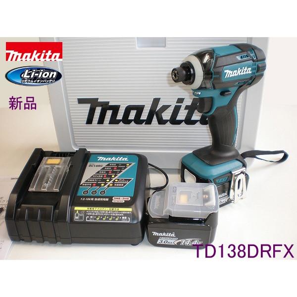 ★売れてます!makita■マキタ 14.4V インパクトドライバー TD138DRFX 青 ★新品セット