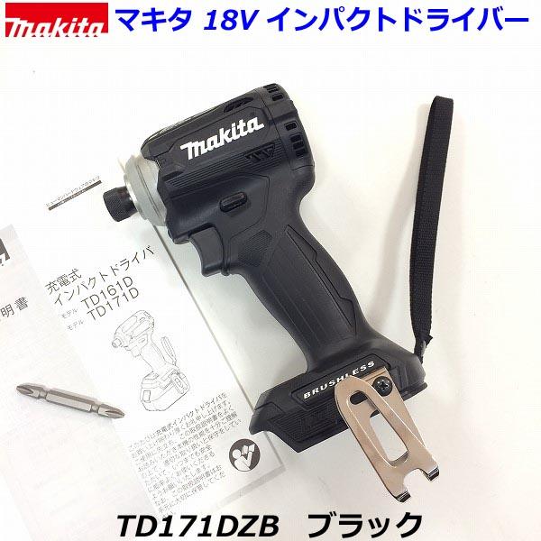 ☆最新型 ■マキタ 18V インパクトドライバー TD171DZB (黒) 本体のみ ★新品