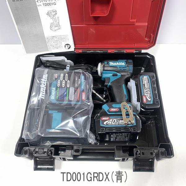★最新型 ■マキタ 40V インパクトドライバー TD001GRDX (青) ★新品セット