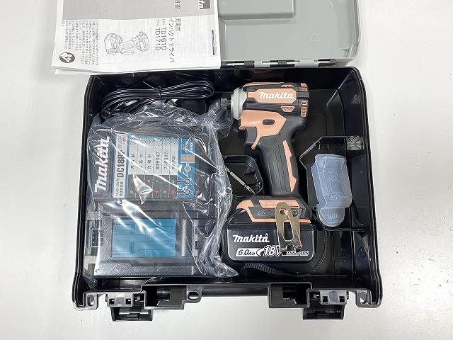 【限定色】■マキタ 18V6.0Ah インパクトドライバー TD171DGXFC--B1(カッパー)★電池1個仕様! 新品 ◎フレッシュカッパー