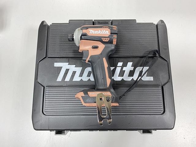 【限定色】■マキタ 18V インパクトドライバー TD171DZFC(カッパー) 本体+収納ケース ★新品 フレッシュカッパー