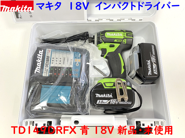 makita■マキタ 18Vインパクトドライバー TD149DRFXL ライム ★新品