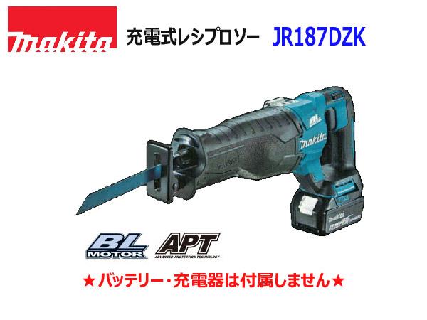 ■マキタ 18V 充電式レシプロソー JR187DZK ★本体+ケース