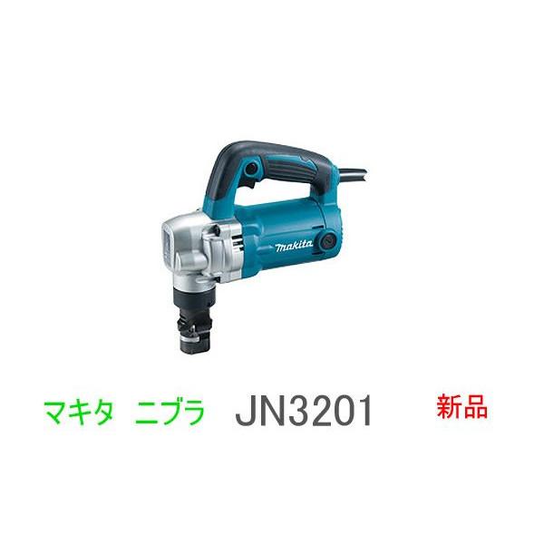 makita■マキタ 3.2mm ニブラ JN3201
