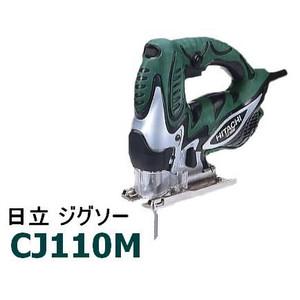HiKOKI■日立 ★電動 ジグソー CJ110M ★木材110mm軟鋼板10mm★