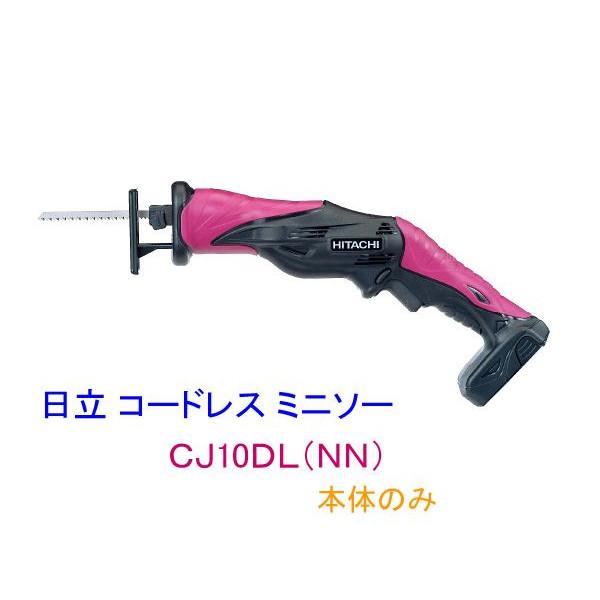 HiKOKI■日立 ★コードレスミニソー CJ10DL(NN)本体のみ
