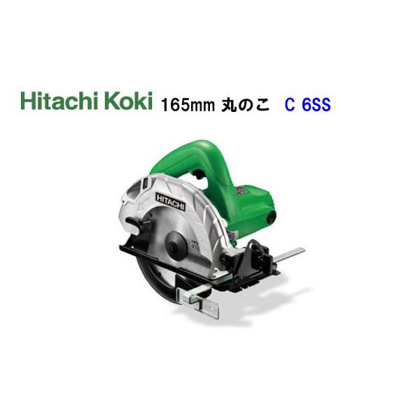 HiKOKI■日立 165mm 電気丸のこ C6SS ◆チップソー付