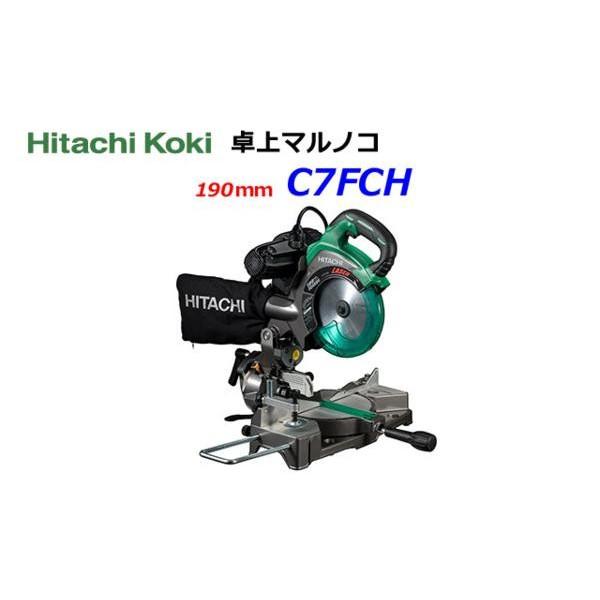 HiKOKI■日立工機 ★190mm 卓上マルノコ C7FCH 新品 ★ レーザー搭載!