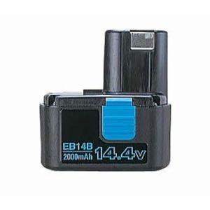 HiKOKI ■日立 14.4V ニカド電池 EB14B ★ 2.0Ah バッテリー