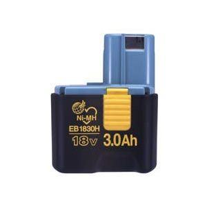 HiKOKI■日立 18V ニッケル水素電池 EB1830H ★3.0Ah