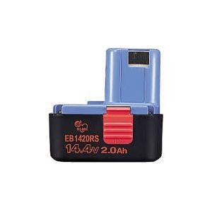HiKOKI ■日立 14.4V ニッケル水素電池 EB1420RS ★ 2.0Ah