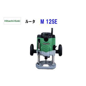 HiKOKI■日立 ルーター M12SE ★ 軸径12mm 新品