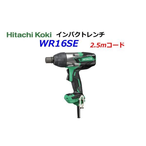 HiKOKI■日立 ★AC100V インパクトレンチ WR16SE ★ ケース付