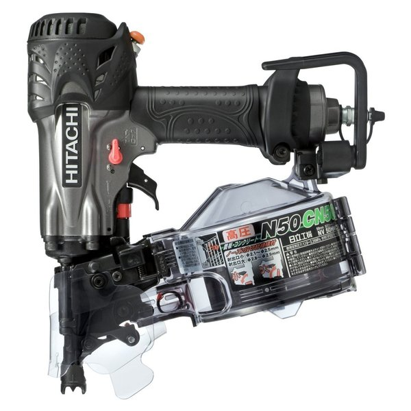 HiKOKI■日立 50mm エアー 高圧ロール釘打機 NV50HMC(G) グレー