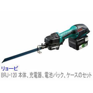 京セラ■リョービ 14.4V充電式小型レシプロソーBRJ-120 セット品