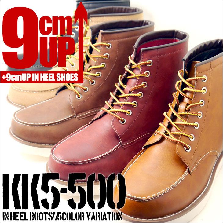 5b2b0c3c2c1 ... tallshoes