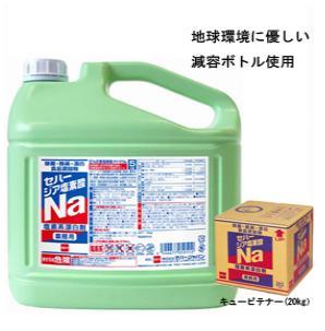 漂白 剤 系 塩素