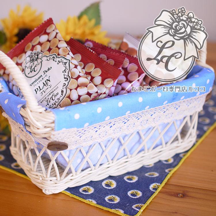 特別なたまごボーロで特別な贈り物 高級品 バスケット たまごボーロ 10袋セット ギフトセット 手土産 贈り物 お菓子 お見舞い お得クーポン発行中 お祝い