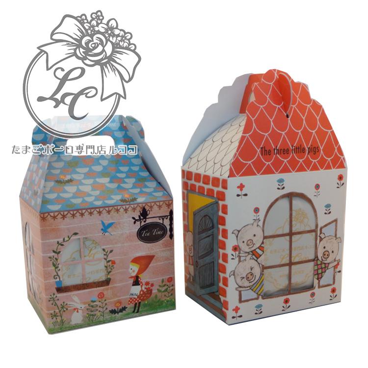 名作ギフト ボックス「三匹のこぶた・赤ずきんちゃん」たまごボーロ 8袋セット お菓子 子豚 子ブタ 手土産 赤ずきん プレゼント 子供 子ども 赤ちゃん