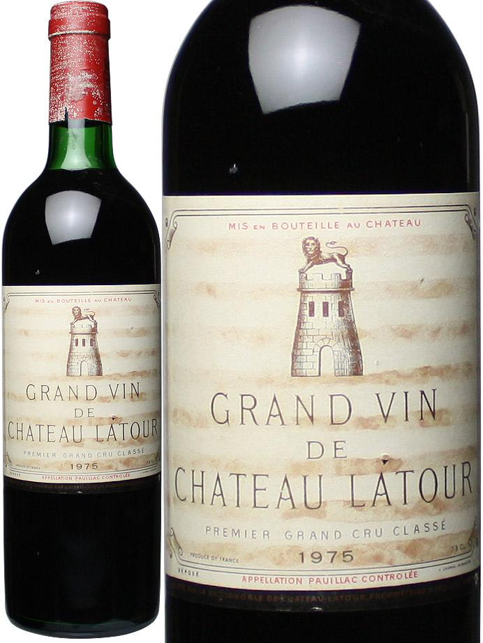 シャトー・ラトゥール [1975] <赤> <ワイン/ボルドー>