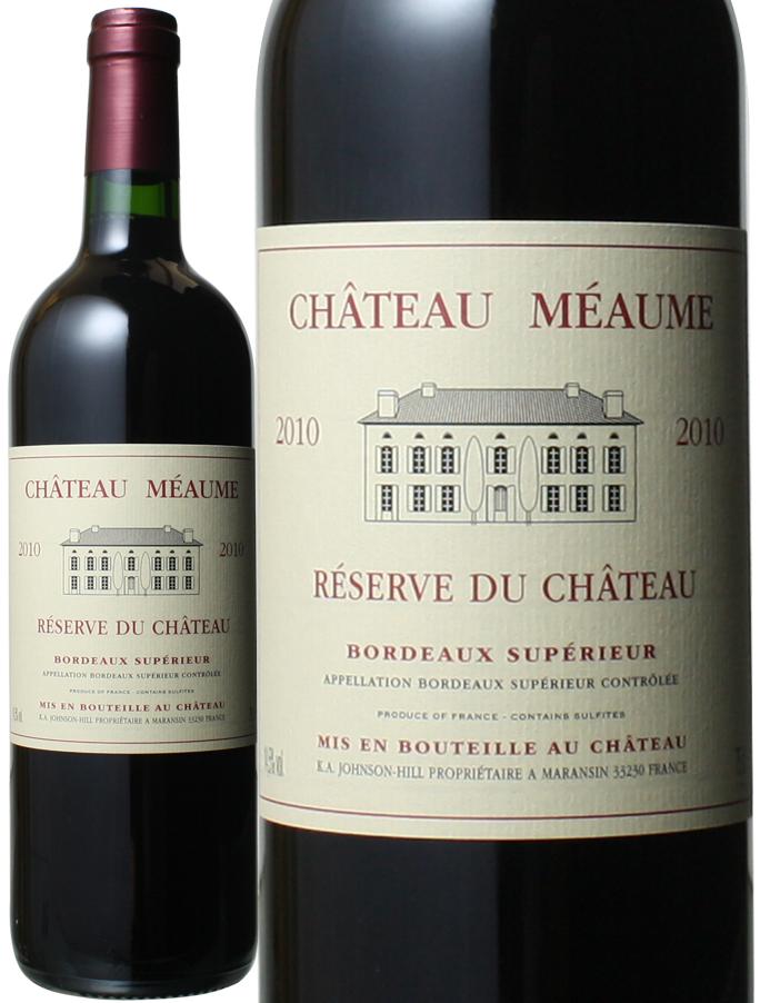 シャトー メオム 数量は多 レゼルヴ デュ 無料サンプルOK ワイン 赤 2016 ボルドー