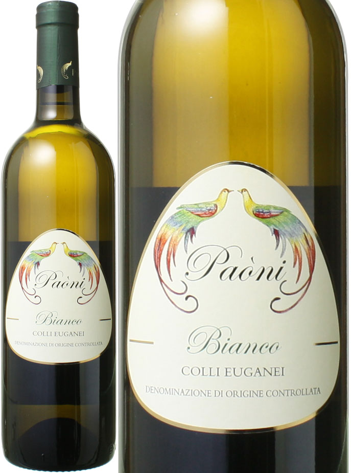パオーニ 出色 ビアンコ 2019 割引も実施中 白 ※ヴィンテージが異なる場合があります ワイン イタリア