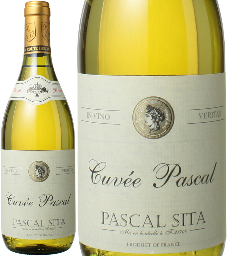 キュヴェ パスカル ブラン NV 低廉 在庫処分 シータ ※ヴィンテージが異なる場合がございます ワイン 白 フランスその他