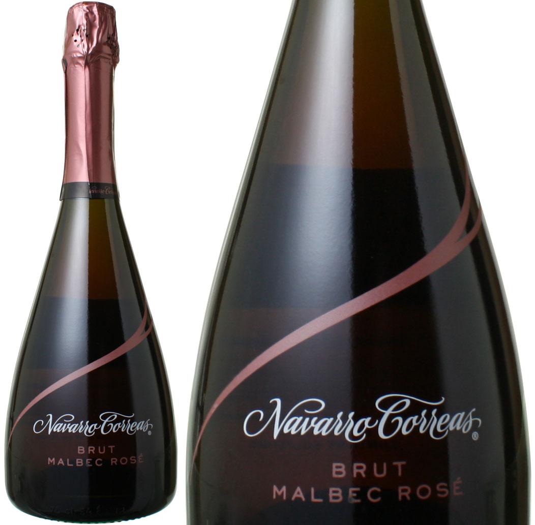 マルベック ロゼ ブリュット NV ボデガ ワイン スパークリング ナバロ ☆国内最安値に挑戦☆ コレアス AL完売しました