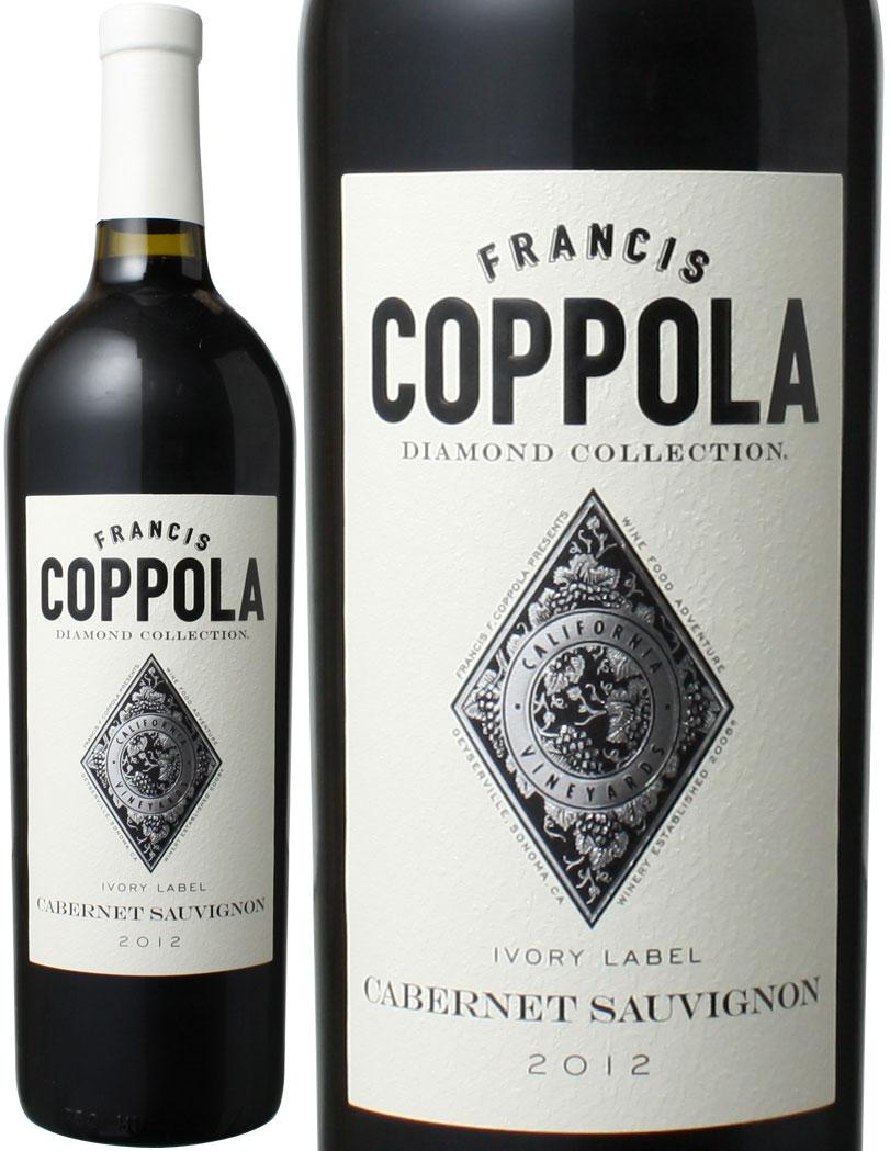 カベルネ ソーヴィニヨン 送料無料 カリフォルニア 2018 フランシス コッポラ ダイヤモンド ワイン アメリカ 赤 セール品 コレクション