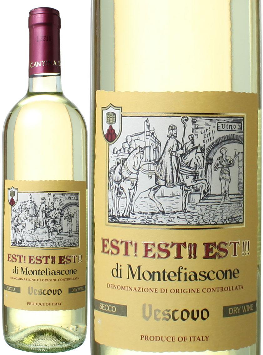低価格 再再販 エスト カンティーナ ディ モンテフィアスコーネ 2019 白 イタリア ワイン