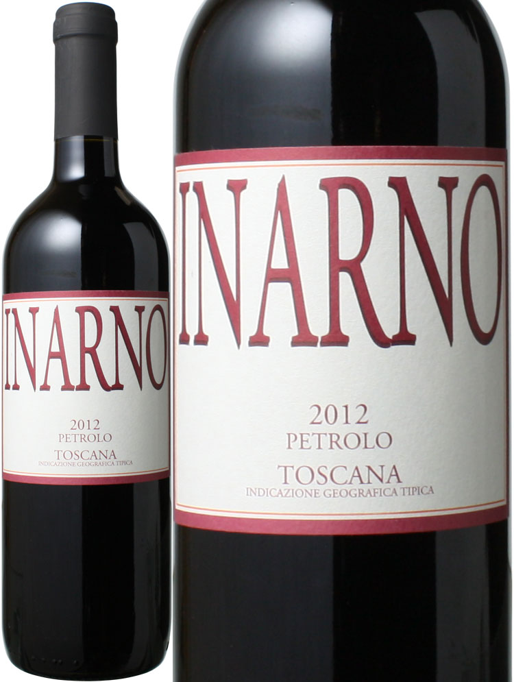 イナルノ ロッソ 2012 テヌータ ディ 赤 再入荷 予約販売 イタリア ワイン ペトローロ 激安 激安特価 送料無料