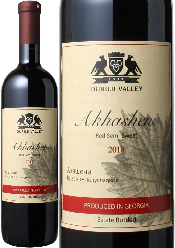 アカシェニ 2017 赤 ワイン ジョージア グルジア 日本全国 送料無料 ※ヴィンテージが異なる場合がございます 輸入