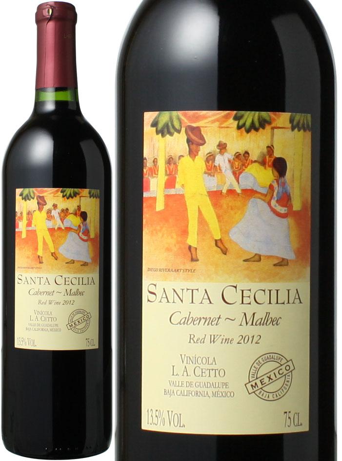 ラセット ブランド買うならブランドオフ サンタセシリア 2018 赤 ギフ_包装 ワイン メキシコ ※ヴィンテージが異なる場合があります