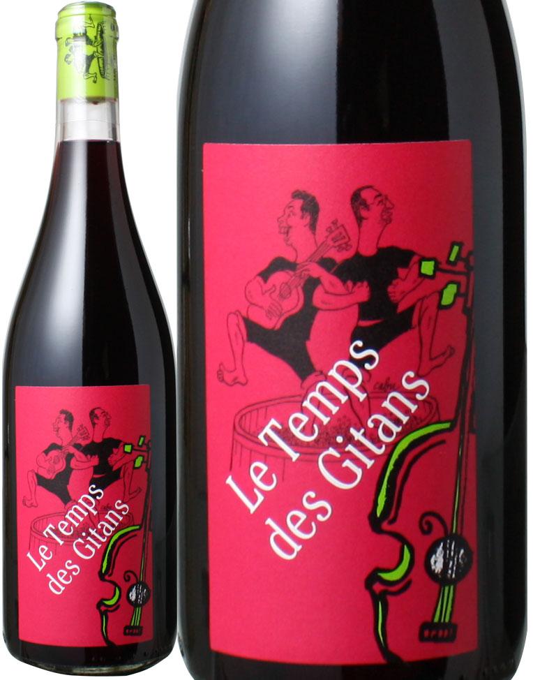 ル タン デ ジタン 送料込 カリニャン 2020 ジャニーニ 送料無料でお届けします 赤 ワイン フランス マス ド