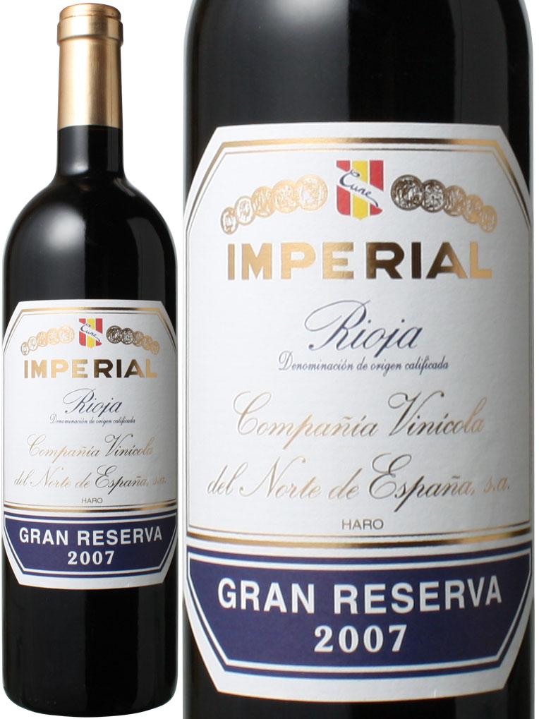 クネ リオハ インペリアル グラン レセルバ レゼルバ スペイン ワイン 赤 2012 信託 C.V.N.E.社 40%OFFの激安セール