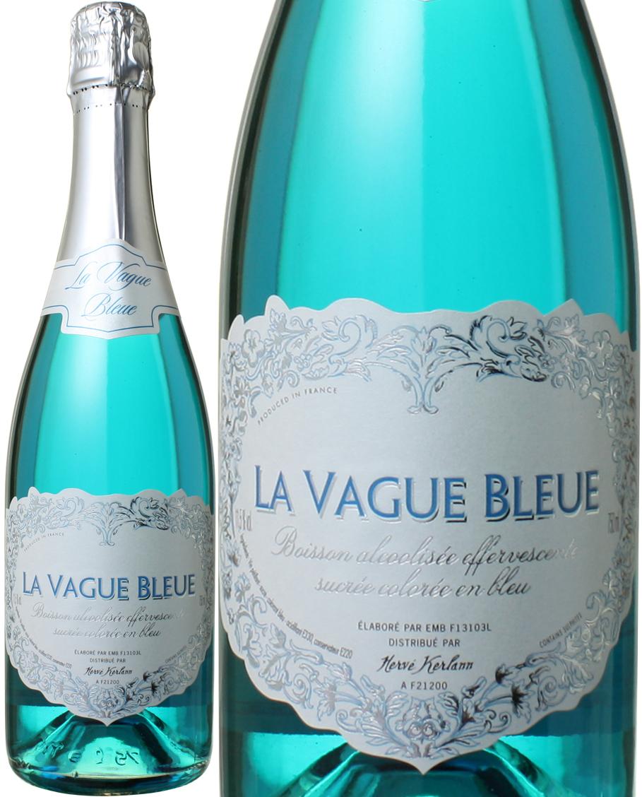 ラ ヴァーグ ブルー ソーヴィニヨン ブラン NV ケルラン スパークリング ギフト ワイン エルヴェ 超特価 青
