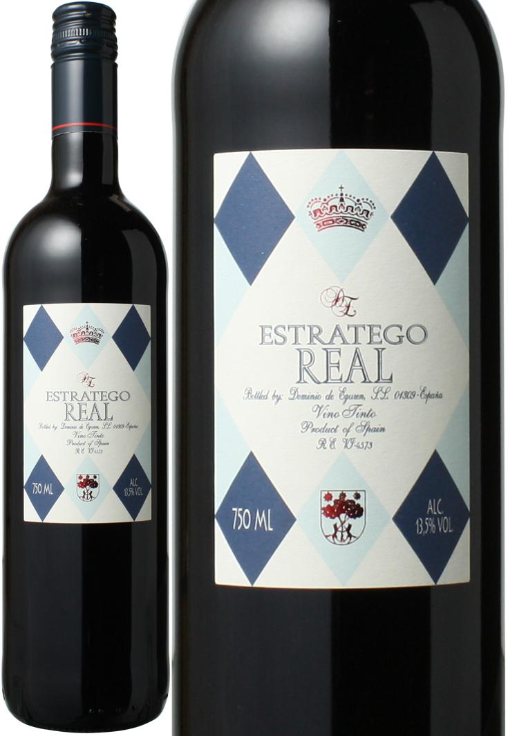 スペイン産の赤ワイン エストラテゴ レアル ドミニオ デ お得クーポン発行中 エグレン 赤 お気に入り スペイン ワイン